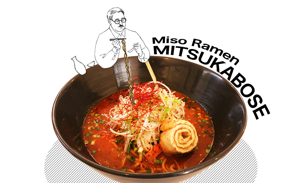 MITSUKABOSE official